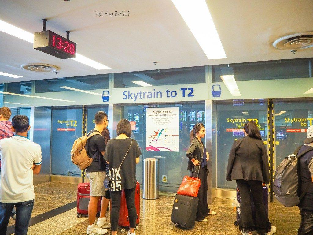 สนามบินชางงี (Changi Airport) (3)