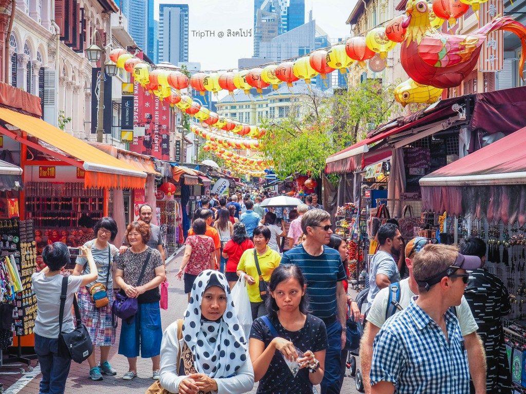 ไชน่าทาวน์ (Chinatown) (2)
