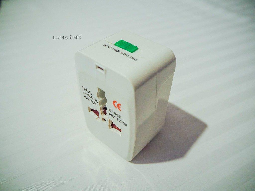 ไฟฟ้าสิงคโปร์ Universal plug adapter