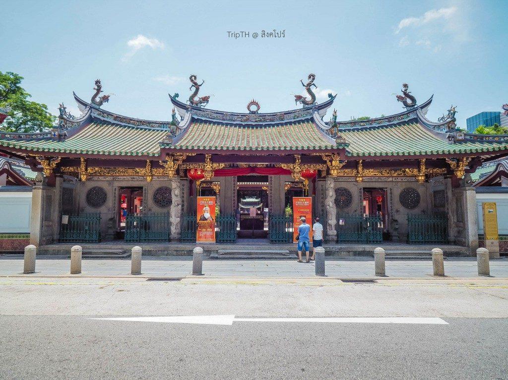 วัดเทียน ฮก เก็ง (Thian Hock Keng Temple) (1)
