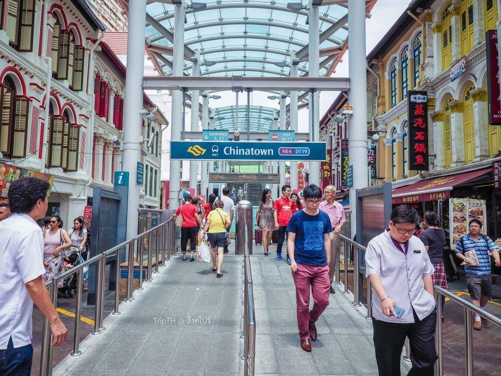 ไชน่าทาวน์ (Chinatown) (1)