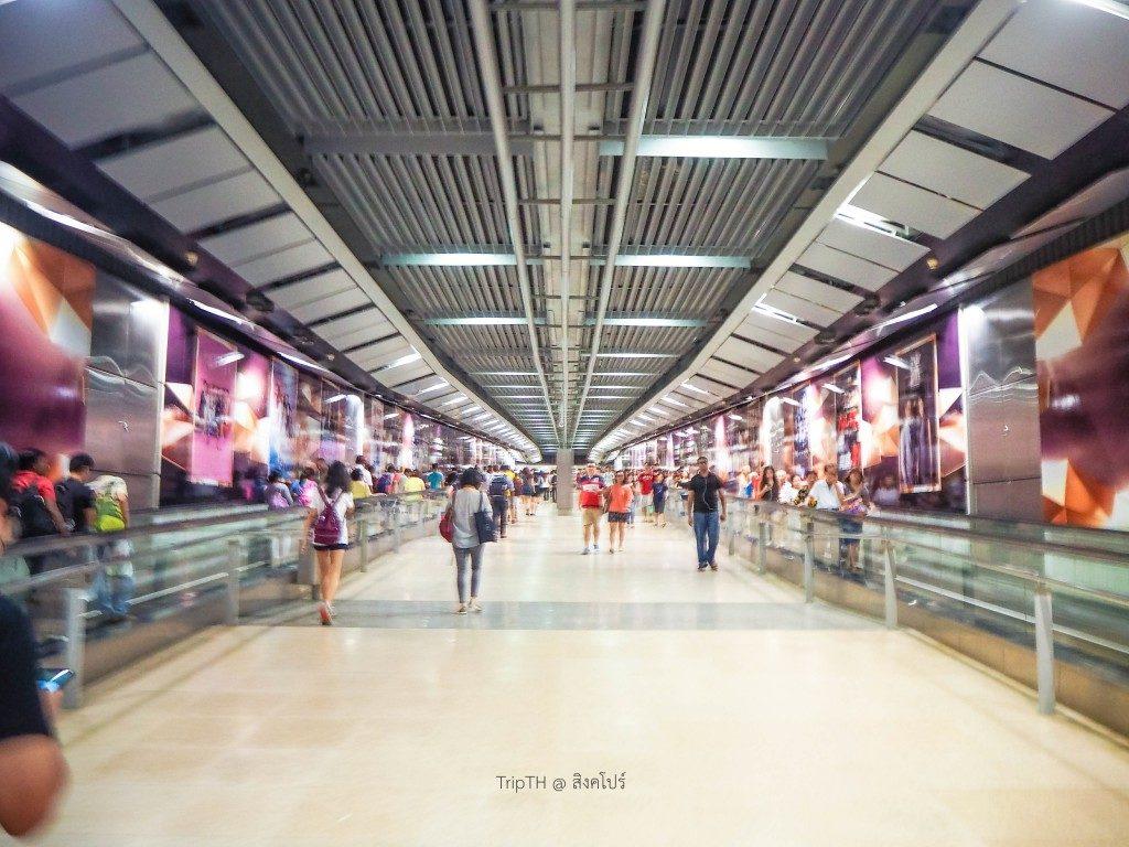 MRT สิงคโปร์
