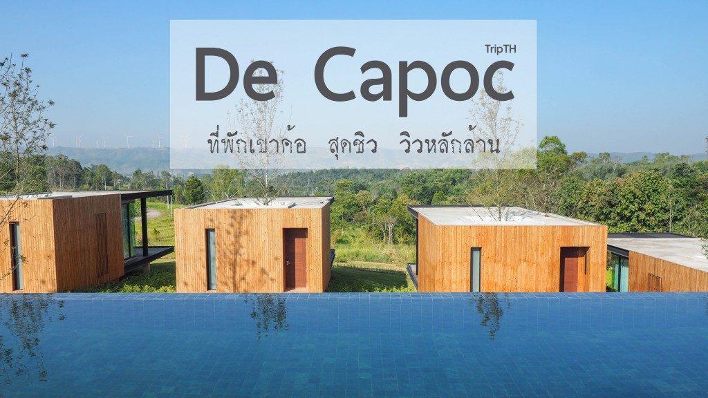 De Capoc Resort