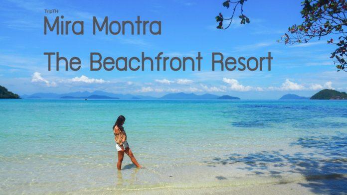 Mira Montra, The Beachfront Resort Koh Mak