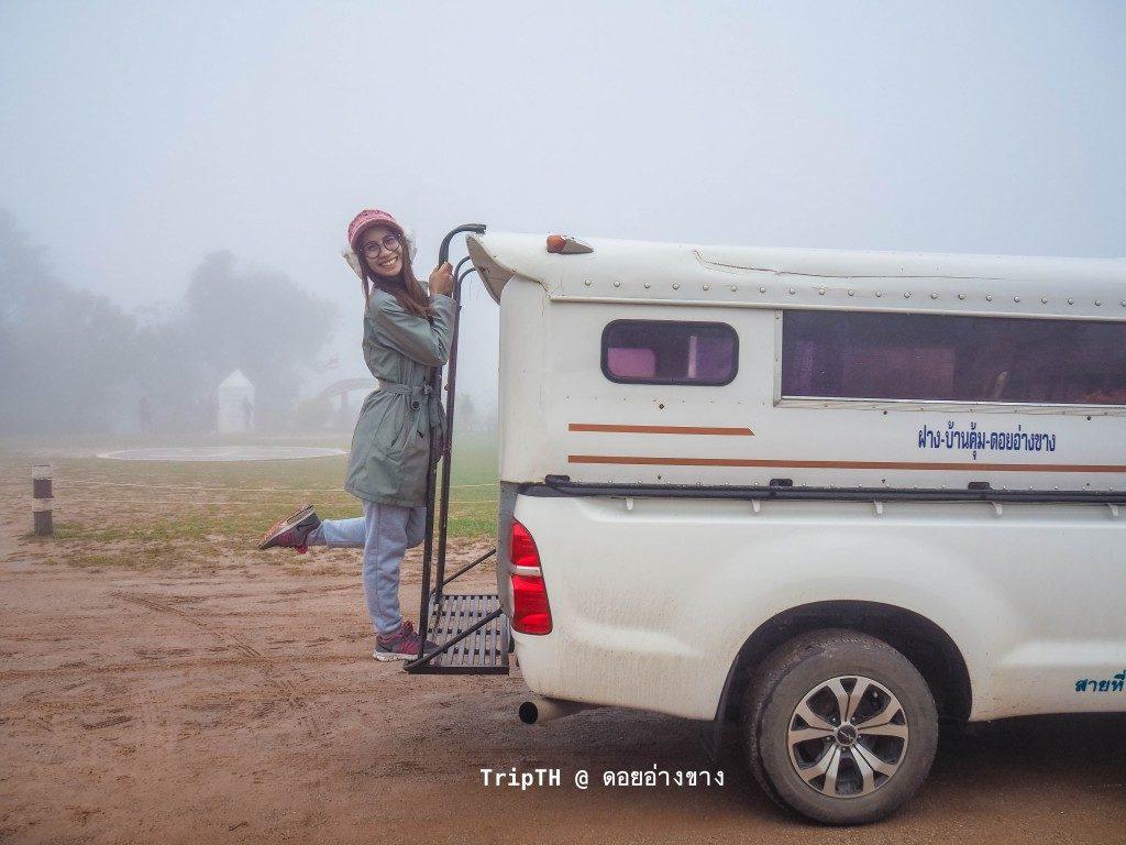 TRIP0094