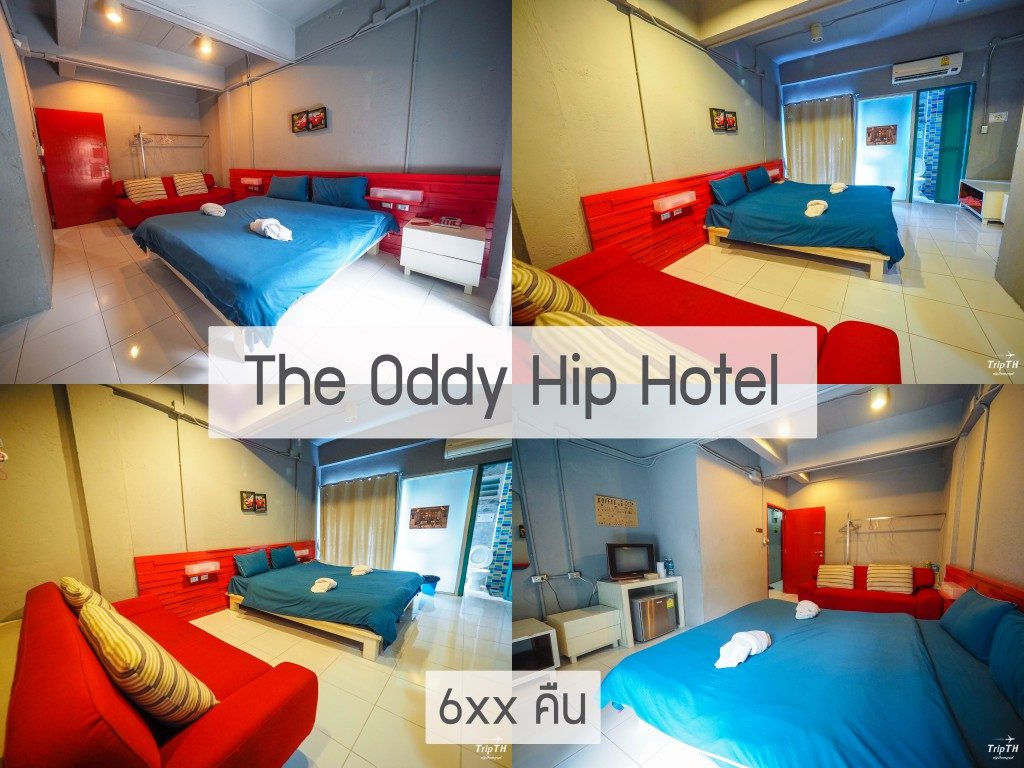 The Oddy Hip Hotel