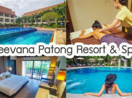 ปก Deevana Patong Resort & Spa