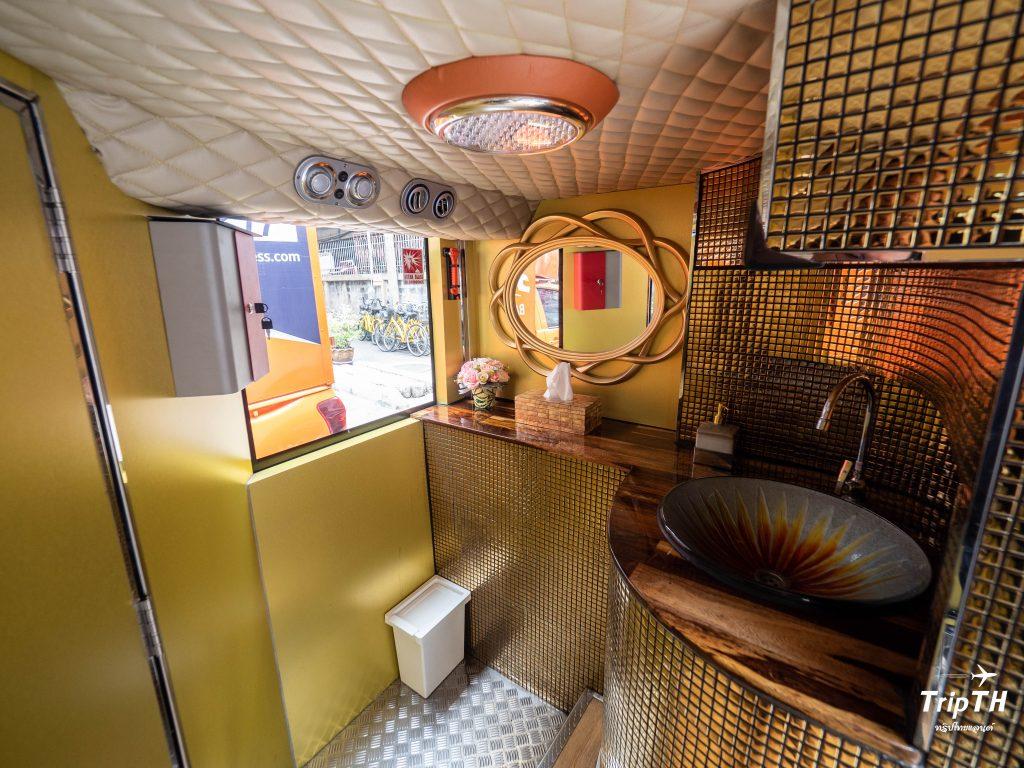 ห้องน้ำบนรถ